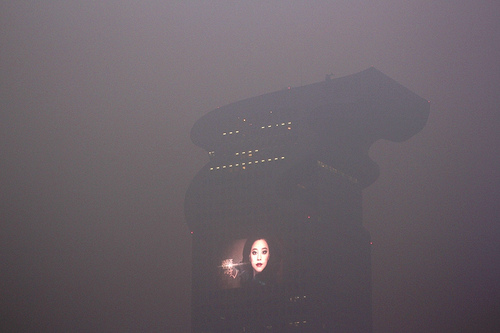 BJ air pollution.jpg